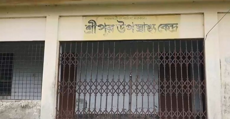 Chandpur Health Center