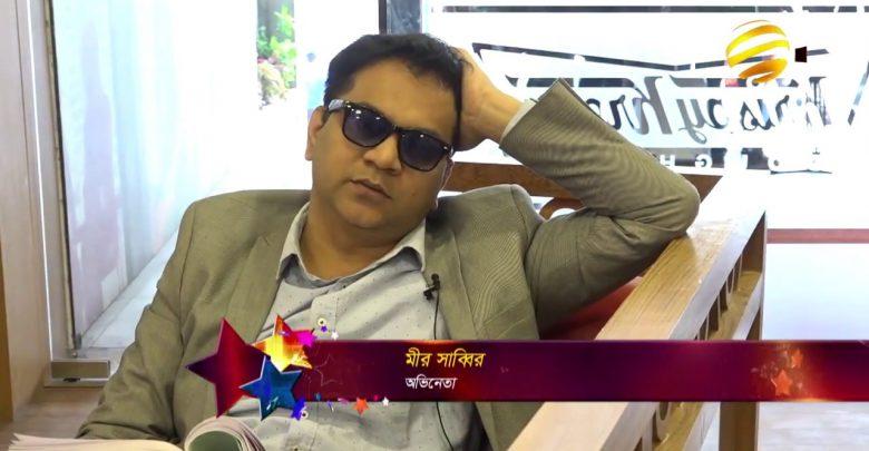 Photo of দিনে রাতে তারার সাথে | তারকা আড্ডা | মীর সাব্বির
