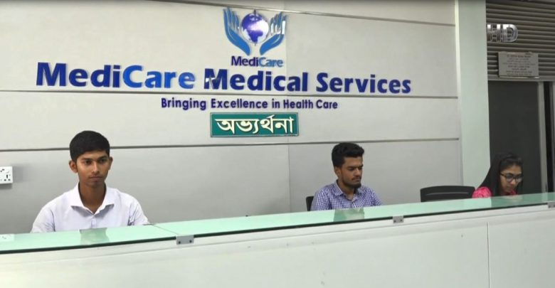 Sylhet Apolo Specialist Clinic