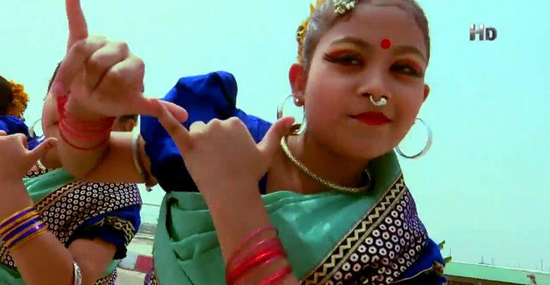 Photo of বাজে বৈশাখী ঢোল | ছোটদের নৃত্যানুষ্ঠান | Ep 01