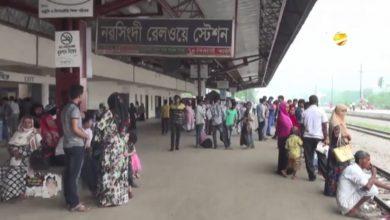 Photo of যাত্রাবিরতি না থাকায় চরম দুর্ভোগে নরসিংদী রেলওয়ে স্টেশনের যাত্রীরা