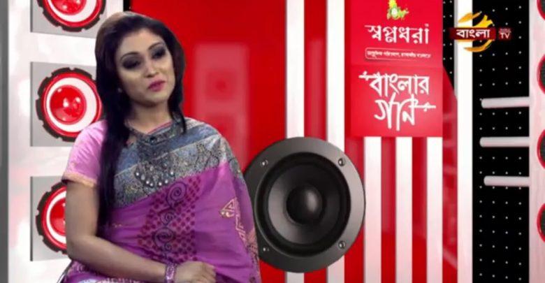Photo of বাংলার গান | Musical Adda | Rumana Eti | Ep 02