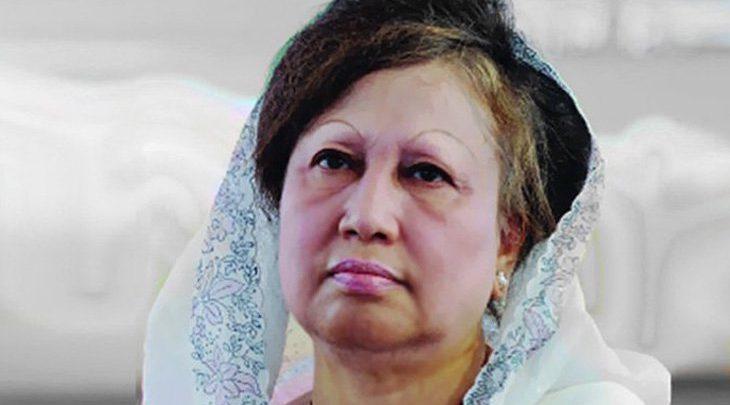 খালেদার আপিল খারিজ