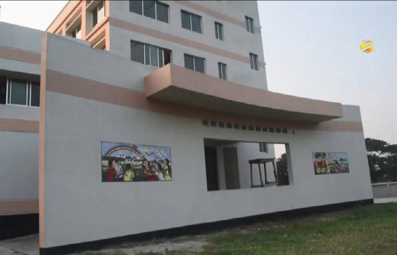 Narsingdi news - বাংলাদেশ শিশু একাডেমী