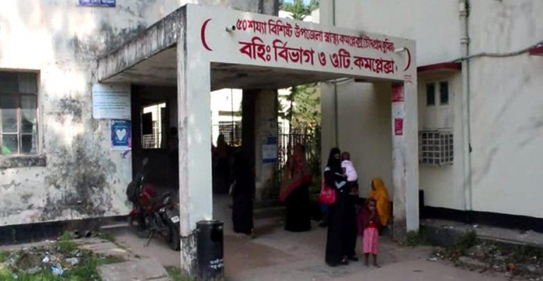 কুমিল্লায় পিছিয়ে পড়া জনগোষ্ঠীর স্বাস্থ্যসেবায় কাজ করছে স্বাস্থ্যকেন্দ্রগুলো