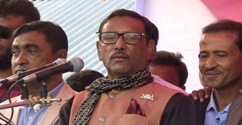 সেনাবাহিনীকে বিতর্কিত করার চেষ্টা করছে বিএনপি: ওবায়দুল কাদের