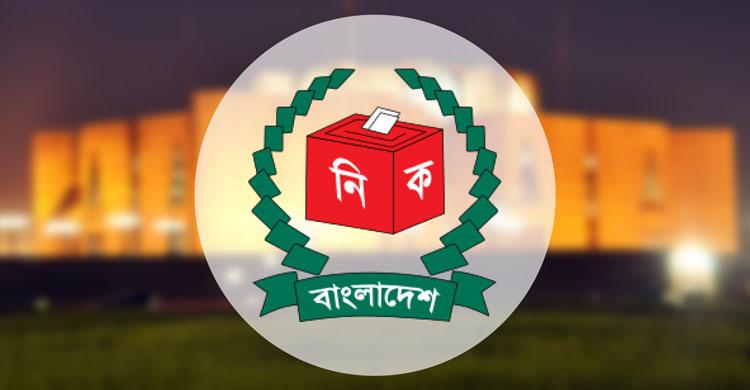 par election 11 20181202130623