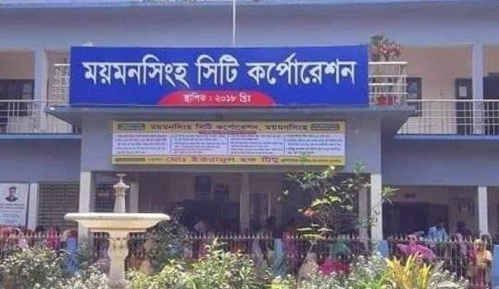 Photo of ৫ মে ময়মনসিংহ সিটি করপোরেশন নির্বাচন