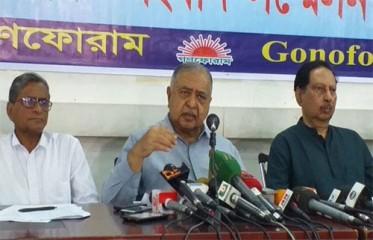 Photo of জাতীয় সংলাপ চেয়েছেন গণফোরাম সভাপতি ড. কামাল হোসেন