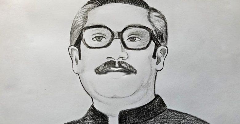 Photo of বঙ্গবন্ধু'র প্রতিকৃতি অঙ্কন ও চিত্রাঙ্কন প্রতিযোগিতা