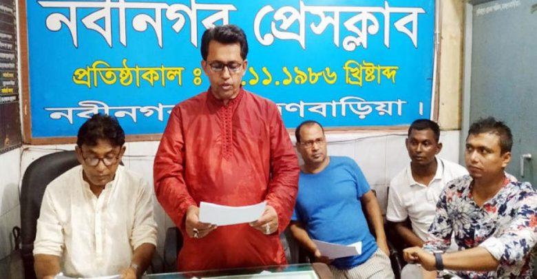 Photo of বিএনপির অর্ধশত নেতা-কর্মী পদত্যাগ