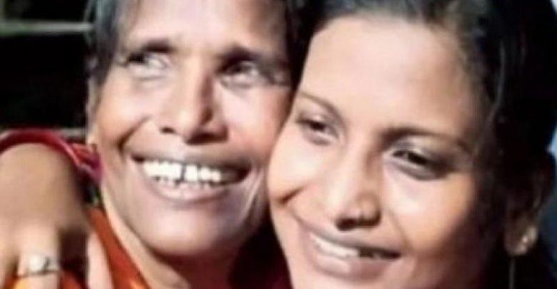 Photo of এবার রাফির গানে রানু মণ্ডল