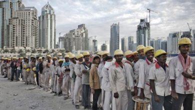 Photo of কাতারে নতুন শ্রমনীতি সংস্কারের ঘোষণা