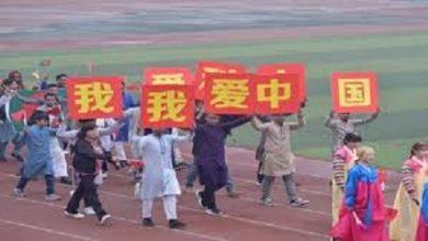 Photo of চীনে ইন্টারন্যাশনাল স্পোর্টস ডেতে বাংলাদেশিদের অংশগ্রহণ
