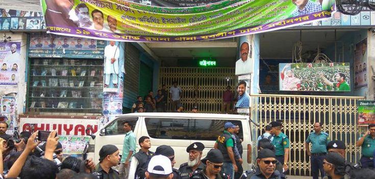 Photo of সম্রাটের কাকরাইল কার্যালয়ে চলছে র্যাবের তল্লাশি