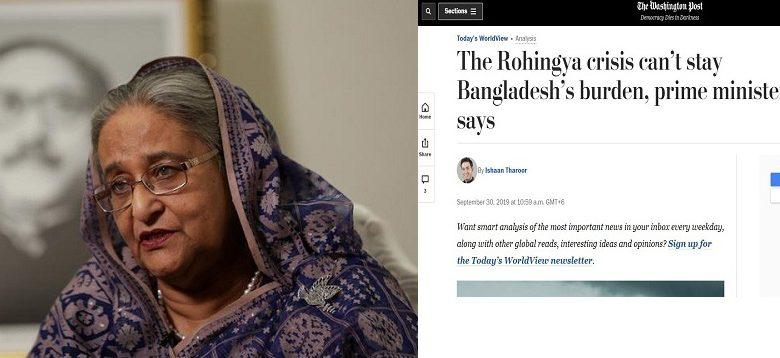 Photo of সংঘাত নয় শান্তিপূর্ণ সমাধান চায় বাংলাদেশ : প্রধানমন্ত্রী