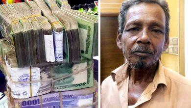 Photo of বিশ লাখ টাকা ফেরত দিয়ে পুরস্কৃত রিকশাচালক