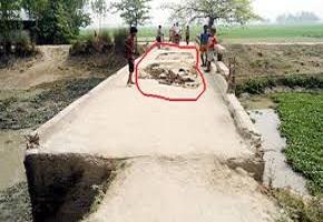Photo of নাগেশ্বরীতে ভাঙ্গা সেতুর কারণে দুর্ভোগে ৭০ হাজার মানুষ