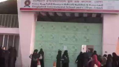 Photo of কুয়েত ও সৌদিতে বাংলাদেশিদের পিএসসি পরীক্ষা