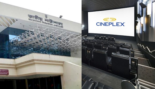 Photo of শিল্পকলা একাডেমিতে সিনেপ্লেক্স, বছরে দু'টি চলচ্চিত্র