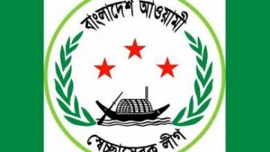 Photo of শনিবার স্বেচ্ছাসেবক লীগের জাতীয় কাউন্সিল