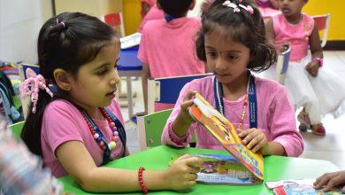 Photo of প্রাক্-প্রাথমিক শিক্ষা ব্যবস্থা বন্ধ হচ্ছে