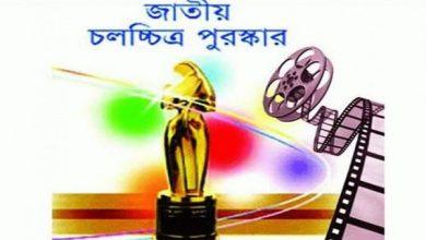 Photo of আজ জাতীয় চলচ্চিত্র পুরস্কার প্রদান অনুষ্ঠান