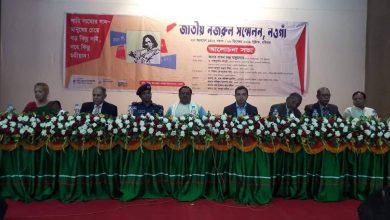 Photo of 'বিদ্রোহী কলমে বিশ্ব কাপিয়েছেন কাজী নজরুল'
