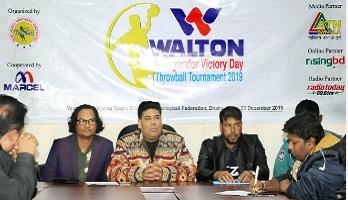 Photo of শুরু হচ্ছে ওয়ালটন বিজয় দিবস থ্রোবল প্রতিযোগিতা