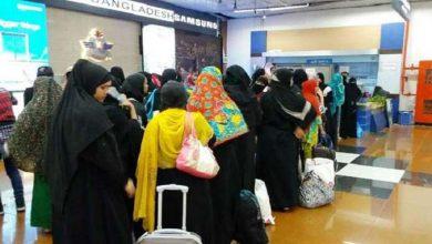 Photo of নারীকর্মীদের সুরক্ষায় ৩০ দিনের আবাসিক প্রশিক্ষণ