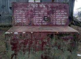 Photo of শেরপুরে মুক্তিযুদ্ধের স্মৃতিবিজড়িত স্থানগুলো সংরক্ষণে উদ্যোগ নেই
