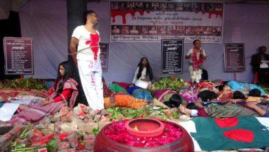 Photo of যথাযোগ্য মর্যাদায় সারাদেশে পালিত শহীদ বুদ্ধিজীবী দিবস