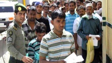 Photo of সৌদি প্রবাসীদের জন্য আবশির একাউন্ট আব্যশক