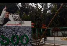 Photo of ১০ জানুয়ারি থেকে বঙ্গবন্ধুর জন্মশতবার্ষিকী উদযাপনের ক্ষণগণনা