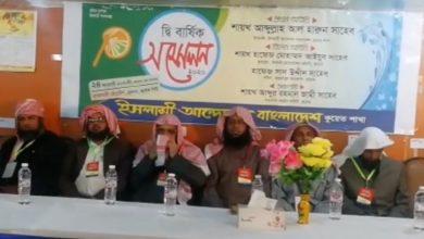 Photo of কুয়েতে ইসলামী আন্দোলন বাংলাদেশের দ্বি-বার্ষিক সম্মেলন অনুষ্ঠিত