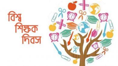 Photo of 'উন্নত জাতি গঠনে শিক্ষাকে বাজার ব্যবস্থা থেকে বের করতে হবে'