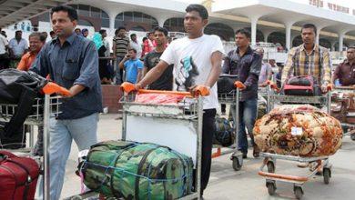 Photo of আবারো দেশে ফিরলেন ১০৯ জন বাংলাদেশি শ্রমিক