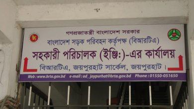 Photo of বিআরটিএ অফিসে দালাল চক্রের দৌরাত্ম্য