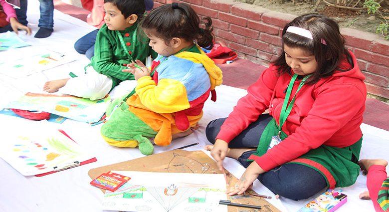 Photo of 'মুজিব বর্ষ' উপলক্ষে উন্মুক্ত চিত্রাঙ্কন প্রতিযোগিতা
