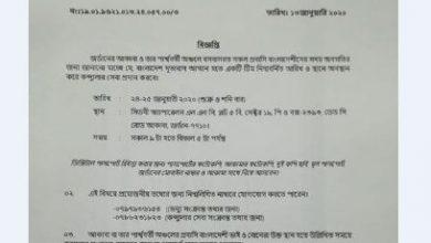 Photo of জর্ডানে কনস্যুলার সেবা দেবে বাংলাদেশ দূতাবাস