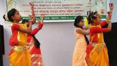 Photo of বিদ্যালয়ে বার্ষিক ক্রীড়া ও সাংস্কৃতিক অনুষ্ঠান