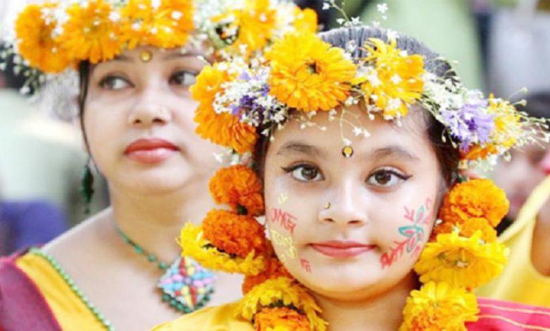Photo of বসন্ত বাতাসে আজ ভালোবাসার আবেশ