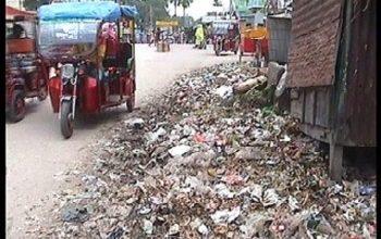 Photo of আবর্জনার ভাগাড়ে পরিণত হয়েছে নোয়াখালী পৌরসভা