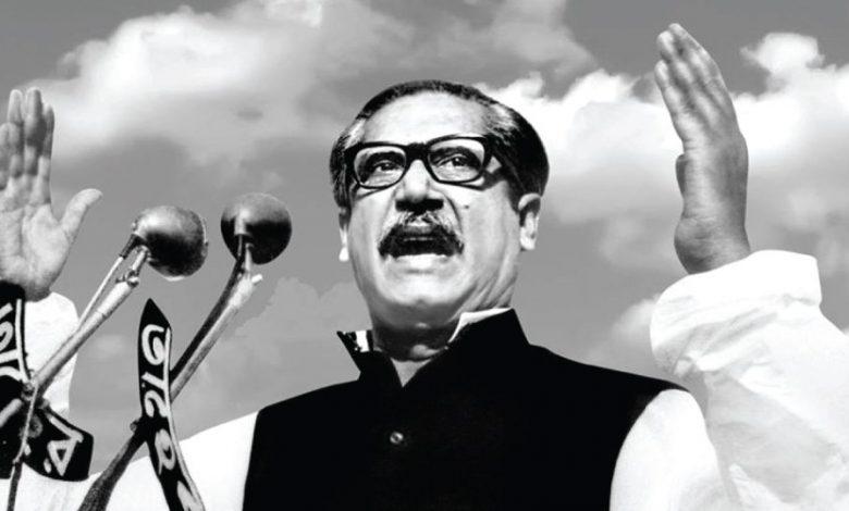 মুজিবুর রহমান sheikh mujibur rahman insaf 4