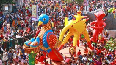 Photo of পহেলা বৈশাখের সকল অনুষ্ঠান ও কার্যক্রম বাতিল