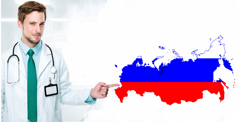 mci approved medical colleges mbbs in russia 1100x563 1