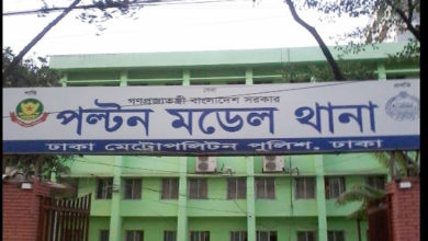 Photo of লিবিয়ায় বাংলাদেশি হত্যা মামলা তদন্ত করবে ডিবি