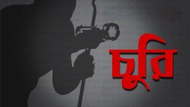 Photo of করোনায় ব্রাহ্মণবাড়িয়ায় সাম্প্রতিকালে বেড়েছে চুরির ঘটনা
