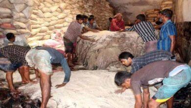 Photo of আশার আলো দেখছেন নাটোরের চামড়া ব্যবসায়ীরা