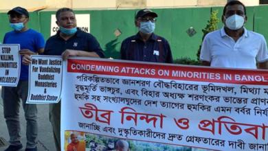 Photo of রাঙ্গুনিয়ায় বৌদ্ধ বিহারে সন্ত্রাসী হামলার ঘটনায় নিউইয়র্কে প্রতিবাদ সমাবেশ